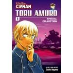 Detective Conan: Toru Amuro Special Collection.#1