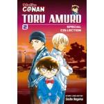 Detective Conan: Toru Amuro Special Collection.#2