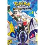 Pokemon Adventures Sun & Moon #4