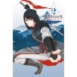 Assassin's Creed: Blade of Shao Jun #02