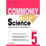 P5 Commonly Tested Sci Exam Questions