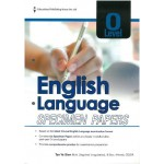 O Level English Language Specimen Papers