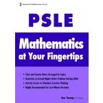PSLE Mathematics at Your Fingertips