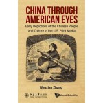 CHINA THROUGH AMERICAN EYES: EARLY DEPIC