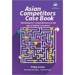 ASIAN COMPETITORS CASE BOOK
