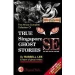 TRUE SINGAPORE GHOST STORIES SE