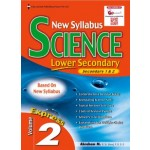 Lower Secondary 1 & 2 Express New Syllabus Science Volume 2