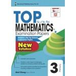 Primary 3 Top Mathematics Examination Papers - New Syllabus