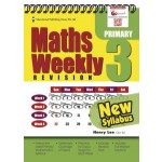 Primary 3 Maths Weekly Revision (New Syllabus)