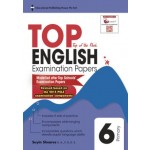 P6 Top English Examination Papers