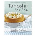 TANOSHII KE-KI