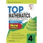 Primary 4 Top Mathematics Examination Papers - New Syllabus