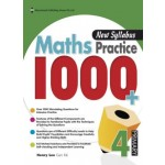 Primary 4 Maths Practice 1000+ New Syllabus