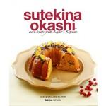 SUTEKINA OKASHI
