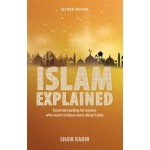 ISLAM EXPLAINED 2ND EDITION