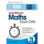 Primary 3 Last-Minute Maths Exam Drills