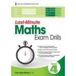 Primary 4 Last-Minute Maths Exam Drills