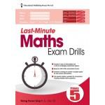 Primary 5 Last-Minute Maths Exam Drills