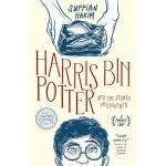 HARRIS BIN POTTER & THE STONED PHILOSOPH