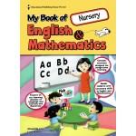 Nursery Preschool English and Mathematics (Revised)