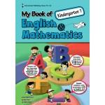 K1 Preschool English and Mathematics (Revised)