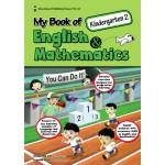 K2 Preschool English and Mathematics (Revised)