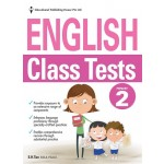 Primary 2 English Class Tests