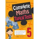 P5 COMPLETE MATHS TOPICAL TESTS QR