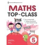 P5 Maths Top The Class QR