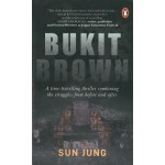 BUKIT BROWN
