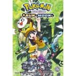 Pokemon Adventure Sun & Moon #5