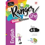 SPM RANGER REVISI CEPAT ENGLISH