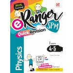 SPM E-RANGER REVISI CEPAT PHYSICS