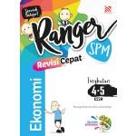 SPM RANGER REVISI CEPAT EKONOMI