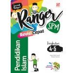 SPM RANGER REVISI CEPAT P ISLAM