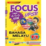 UPSR Focus SK Bahasa Melayu