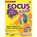 UPSR Focus SK Reka Bentuk dan Teknologi