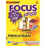 UPSR Focus SK Penulisan