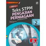 Penggal 2 PRA U Teks STPM Pengajian Perniagaan