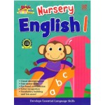 NURSERY BRIGHT KIDS BOOKS - ENGLISH BOOK 1