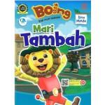 BOING THE PLAY RANGER - MARI TAMBAH