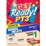 TINGKATAN 1 GET READY!PT3 BM (KERTAS 1)