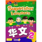 SUPERSTAR LEARNERS-HUA WEN 2