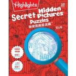 SECRET H PIC:MI MI TU HUA V1(BI-BC)