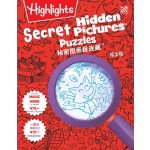 SECRET H PIC:MI MI TU HUA V2(BI-BC)