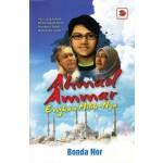 AHMAD AMMAR, ENGKAU MILIK-NYA
