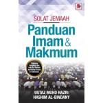 SOLAT JEMAAH: PANDUAN IMAM & MAKMUM