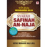 MISBAHUD DUJA SYARAH SAFINAH AN-NAJA