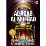 ALADAB ALMUFRAD (JILID KEDUA)