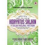 HIDAYATUS SALIKIN
